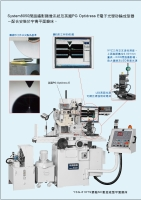 Cens.com Grinding Wheel Monitoring System  CHEMEX TECHNOLOGY INC.